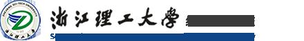 浙江理工大学继续教育在线学习平台